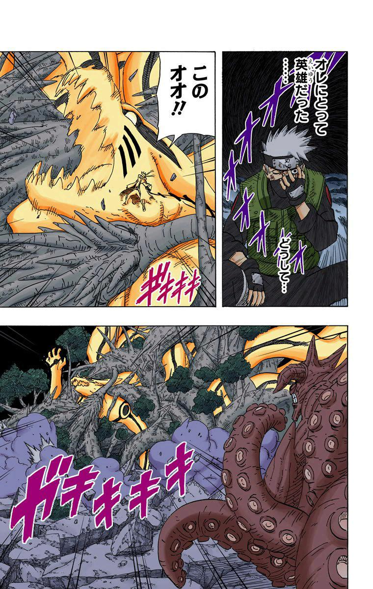 Hashirama vs. Madara EMS e Naruto KM2 01014
