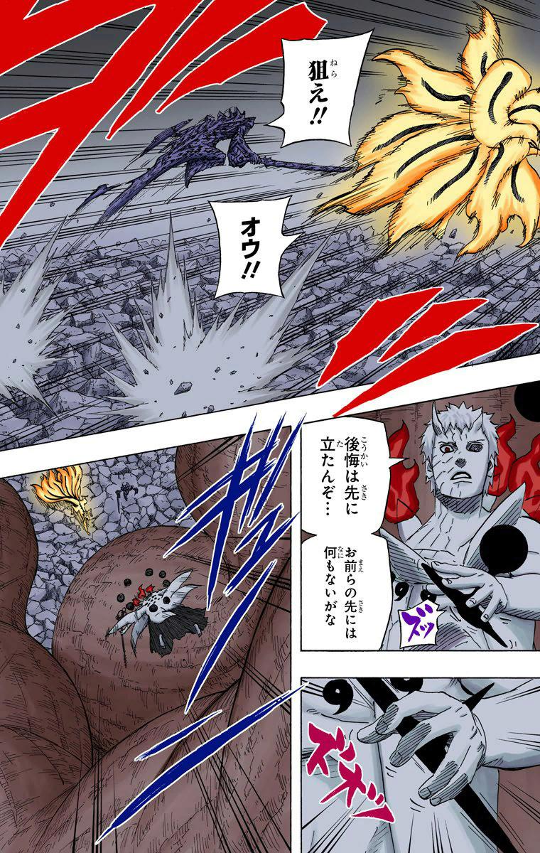 Sasuke FMS e Juugo vs Nagato 01115