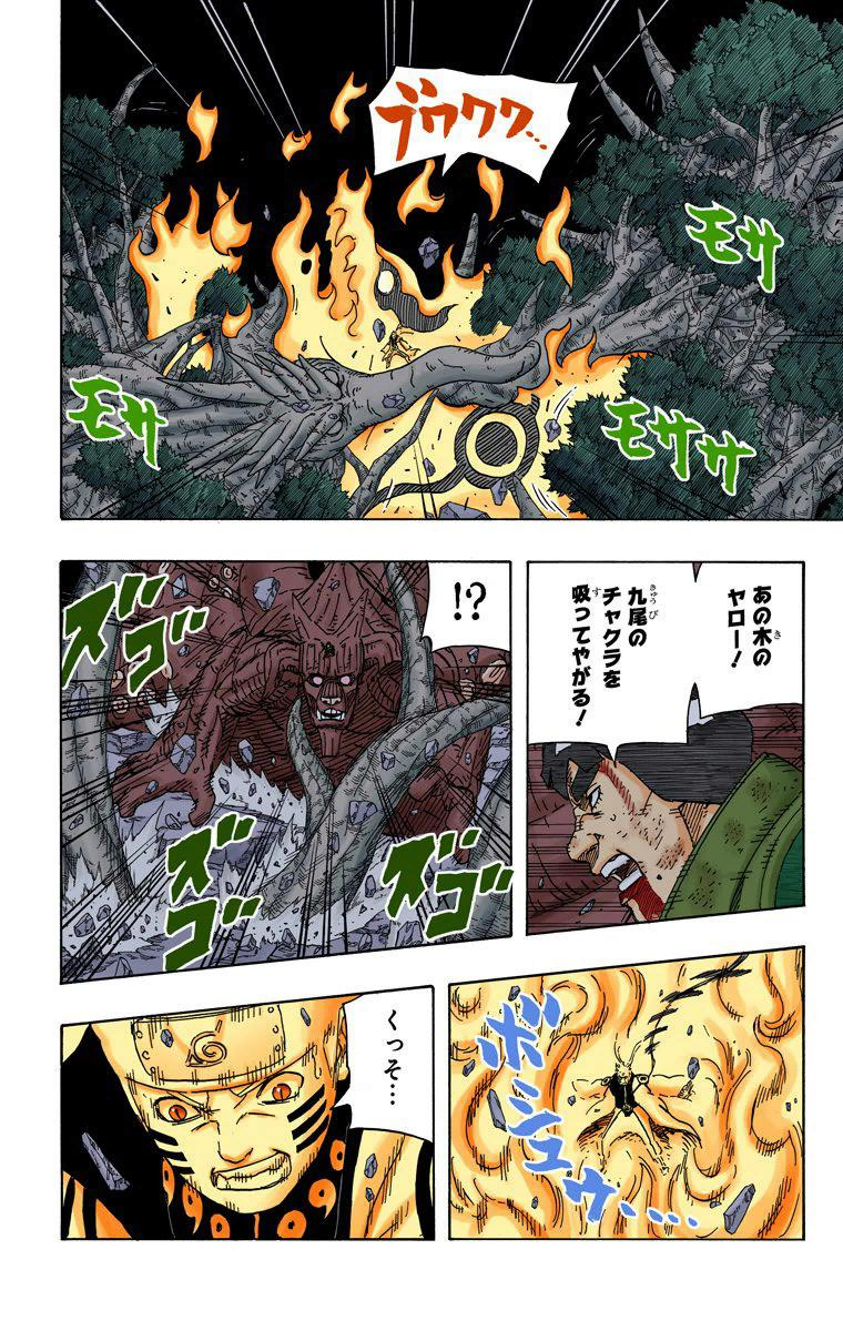 Hashirama vs. Madara EMS e Naruto KM2 01117