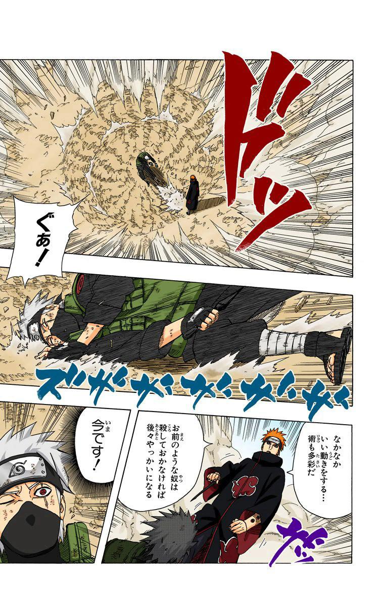 Hiashi vs Kakashi Hokage 01212