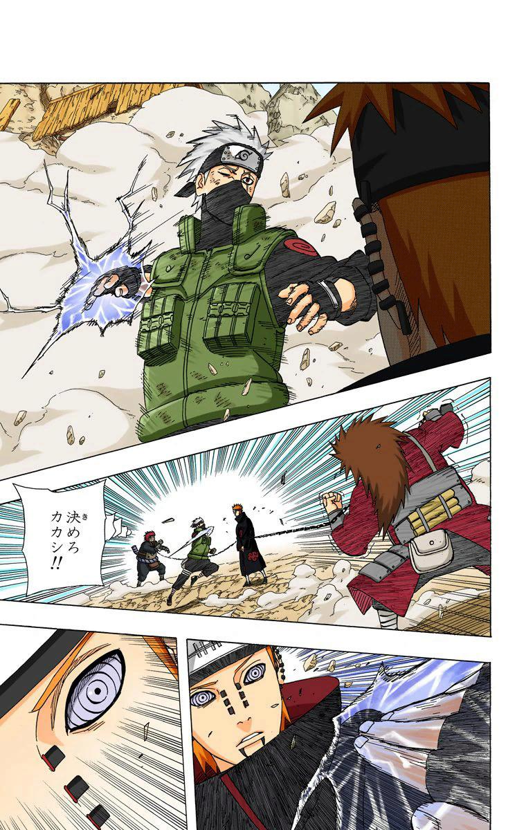 Shuradō (Caminho Asura) vs. Tsunade Senju  - Página 2 01610