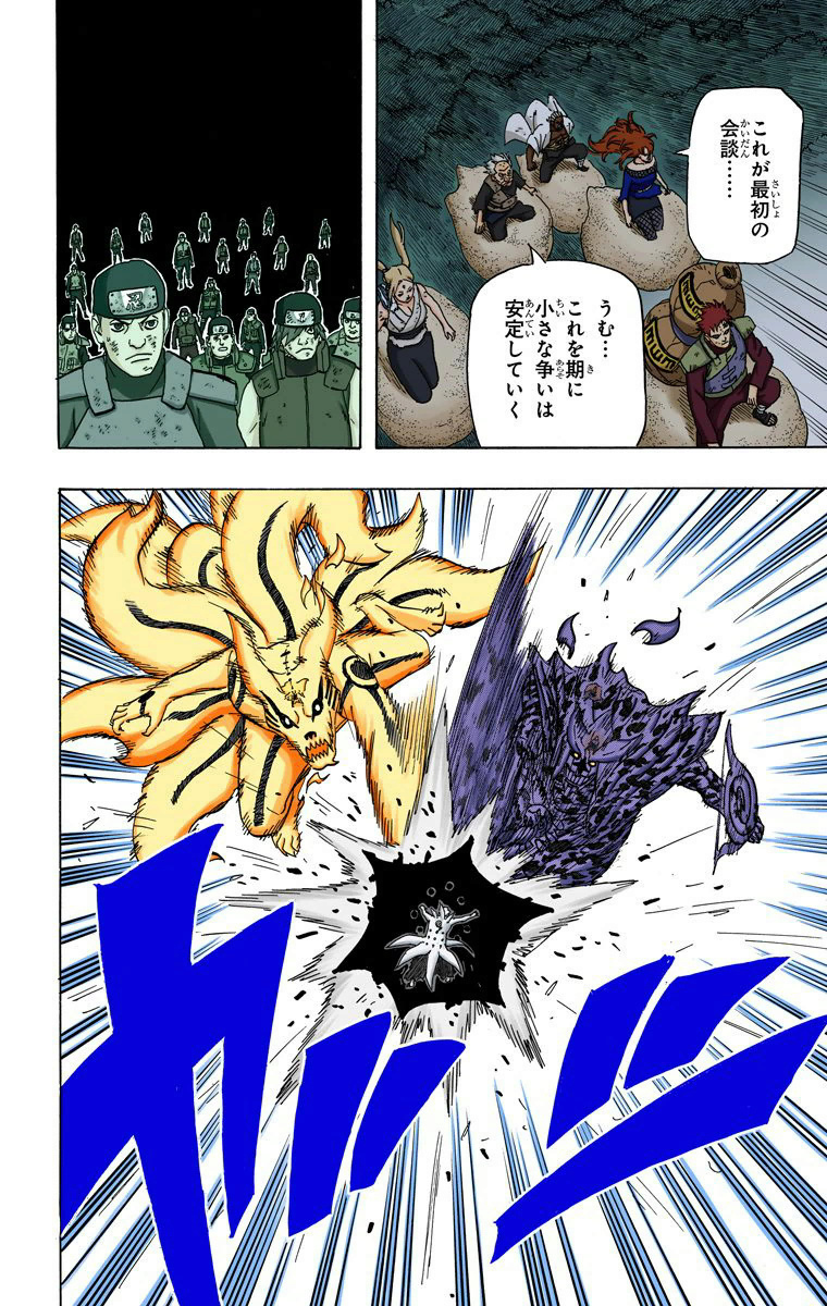 Sasuke FMS e Juugo vs Nagato 01712