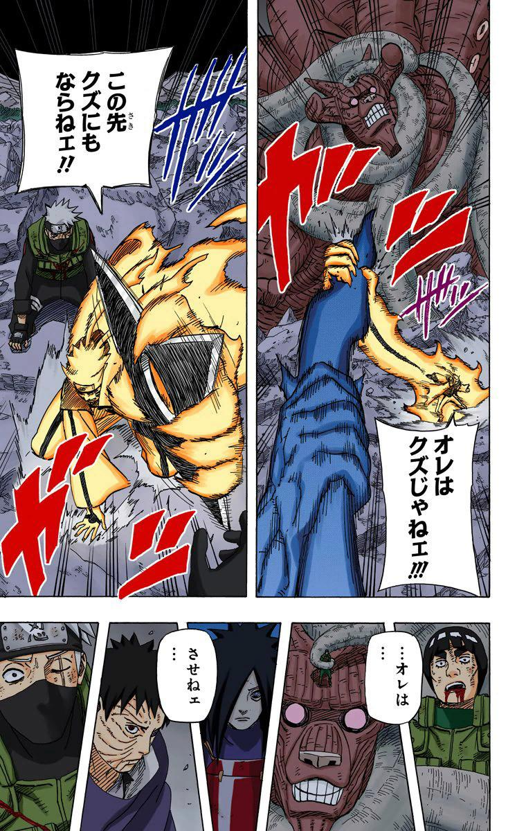 Sasuke vs Killer Bee 01817