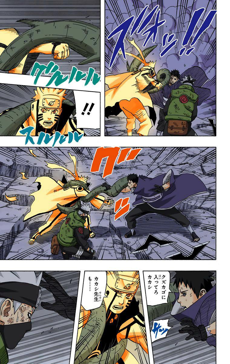 Hashirama vs. Madara EMS e Naruto KM2 02612