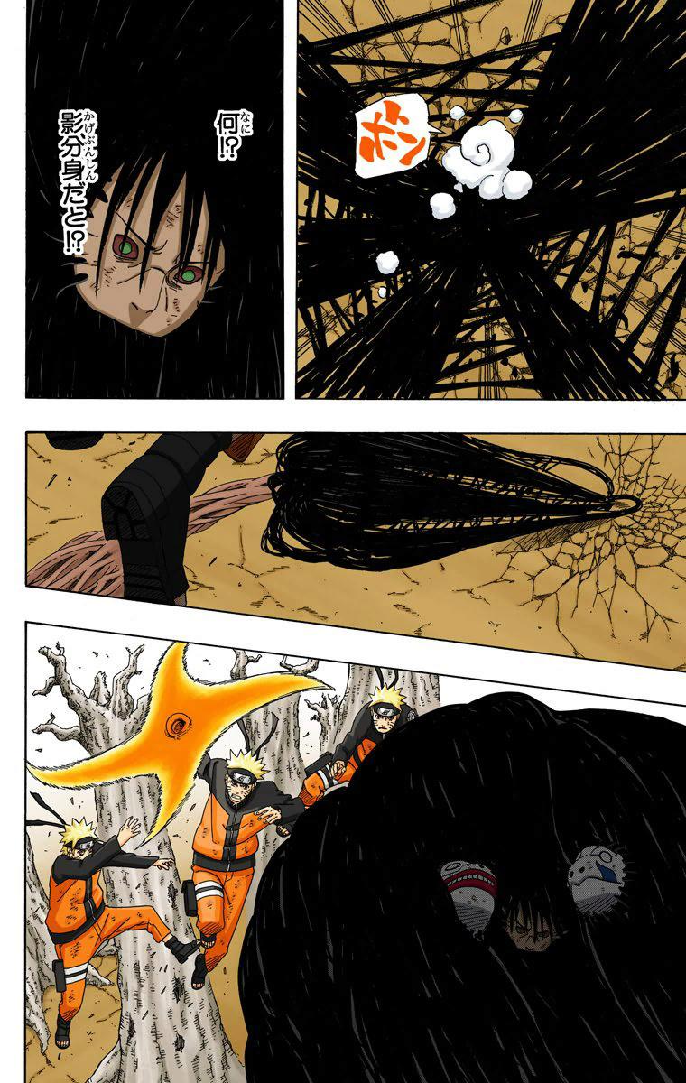 Kakuzu vs Tsunade - Página 6 03315