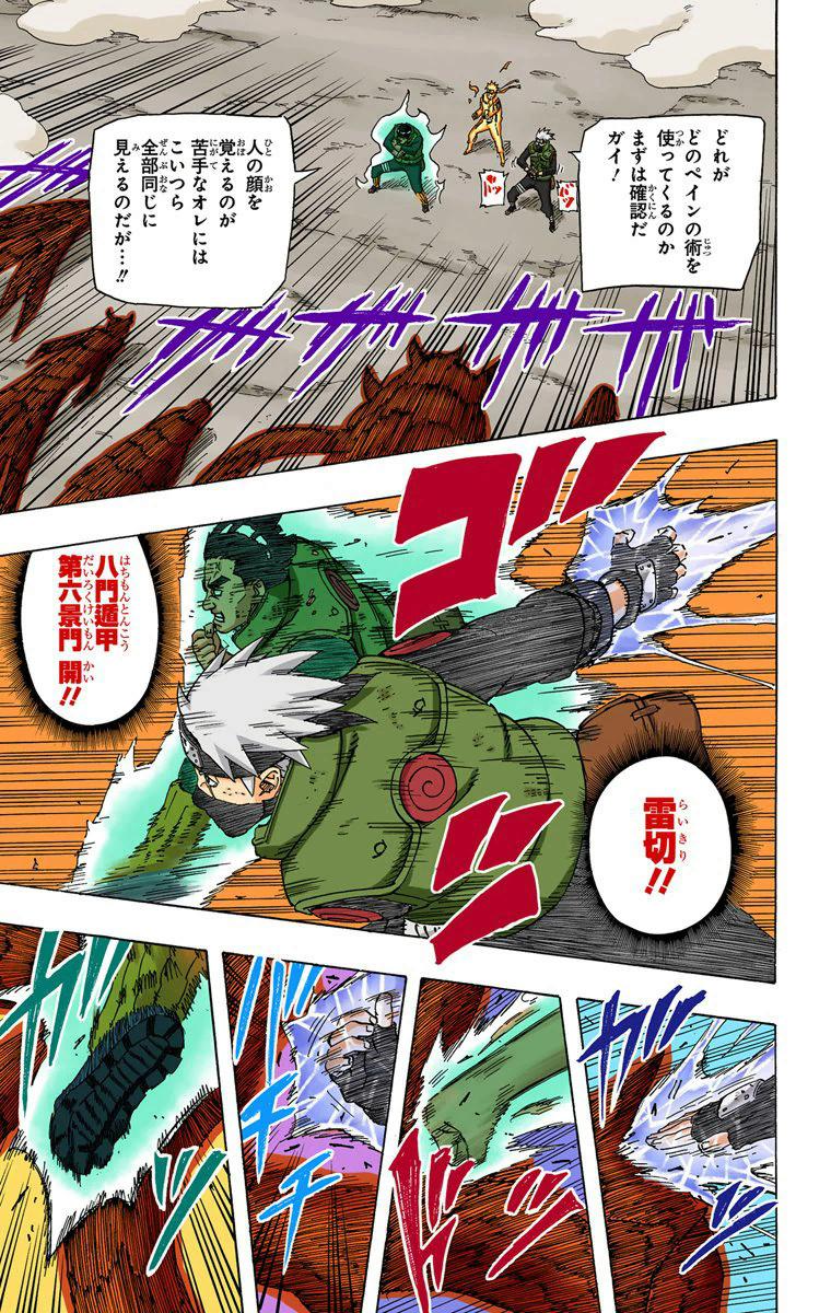 Qual é a velocidade da Flecha do Susanoo do Sasuke? 03610