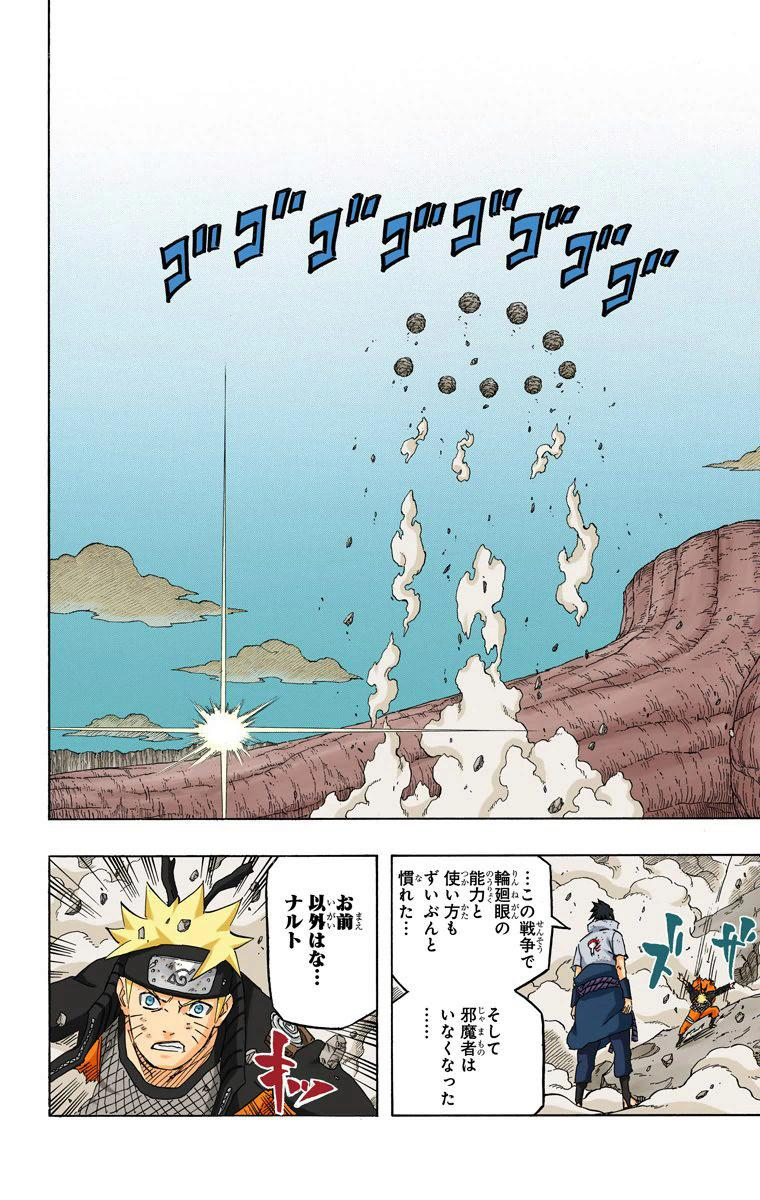 Sasuke é o pior user de Rinnegan  03911