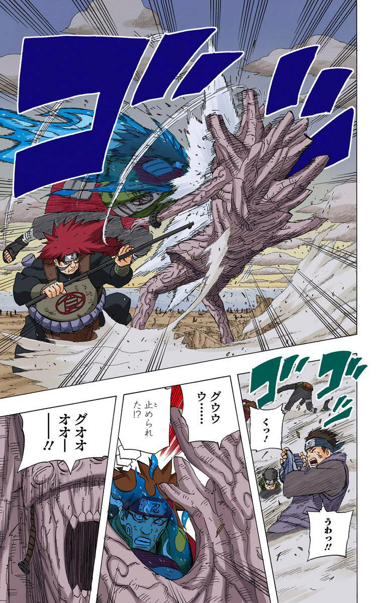 Sasuke FMS e Juugo vs Nagato 04413