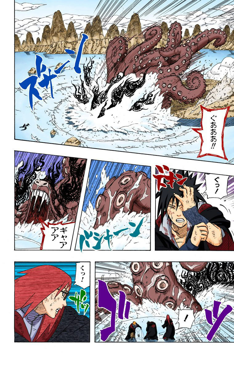 Itachi (Edo) e Sasuke (FMS) VS Killer Bee e Naruto (KM1) 04513