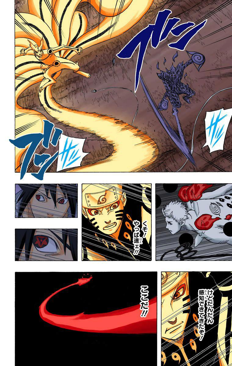 Sasuke FMS e Juugo vs Nagato 04913