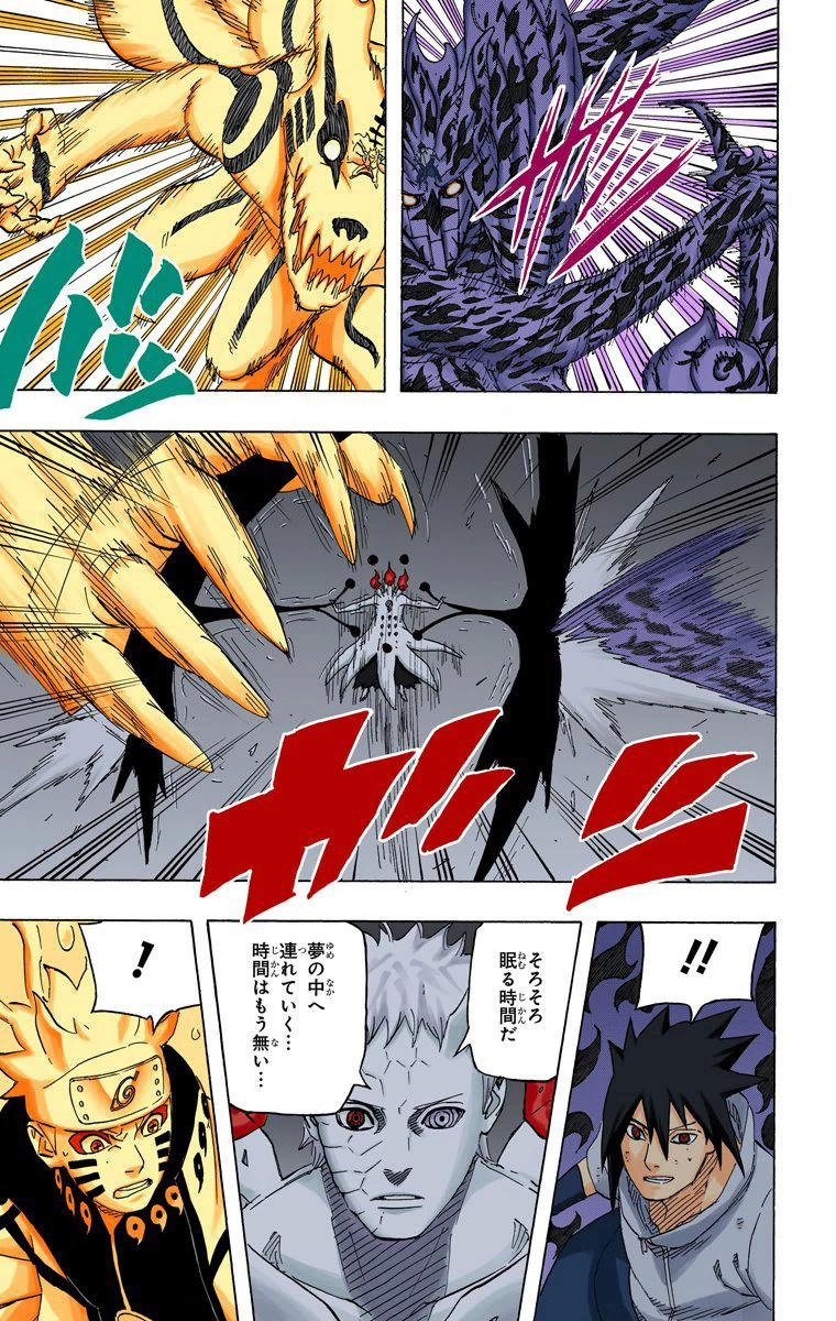 Sasuke FMS e Juugo vs Nagato 05011