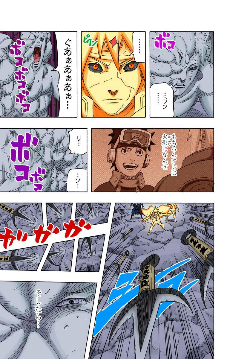 Veja a maior diferença entre Minato e Tobirama, que o deixa atrás do Senju 05014