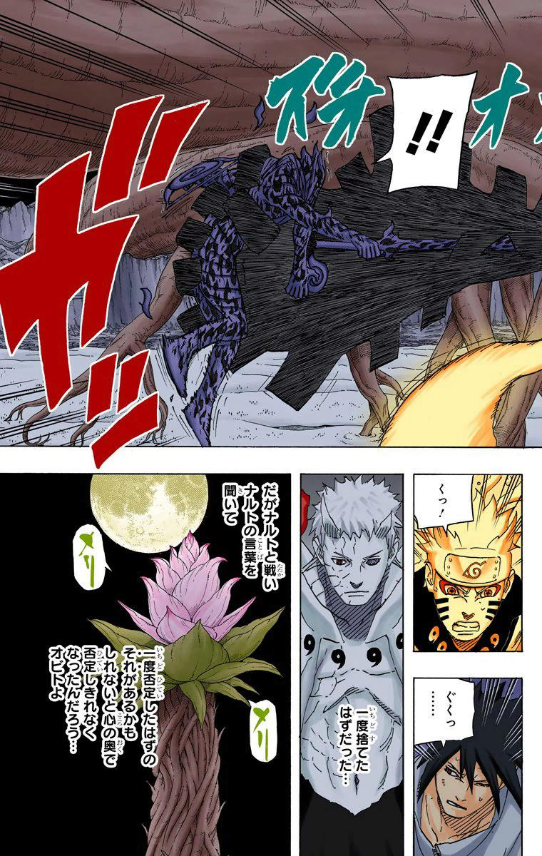 Sasuke FMS e Juugo vs Nagato 05211