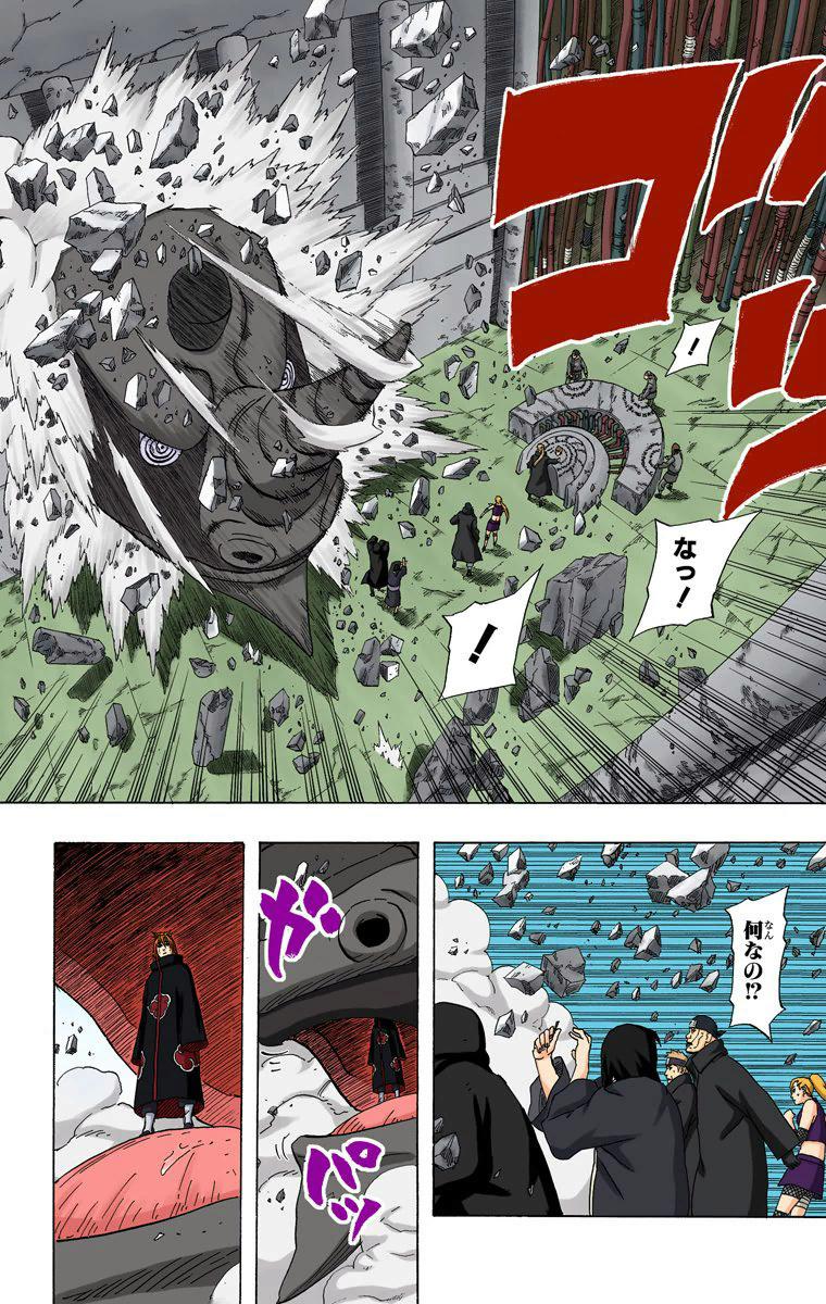 Seria o Chikushōdō um Kage Médio, sendo um dos mais fortes Akatsukis? 05317