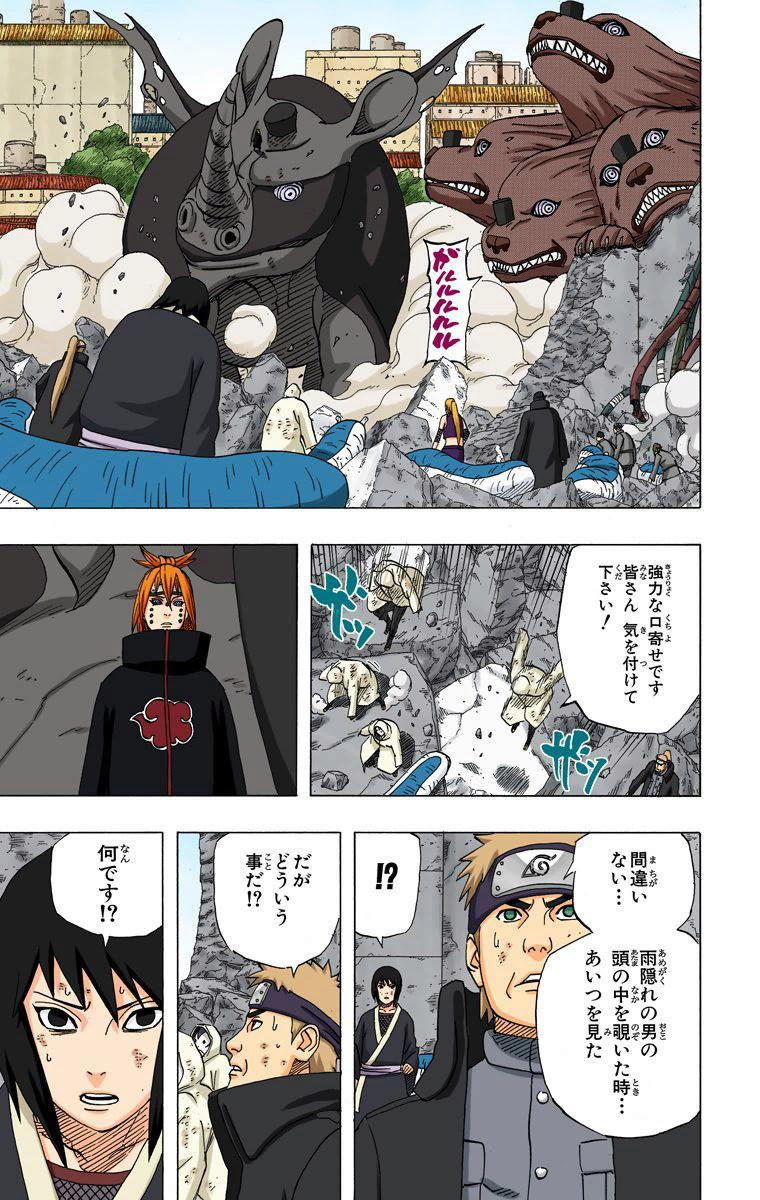 Seria o Chikushōdō um Kage Médio, sendo um dos mais fortes Akatsukis? 05621