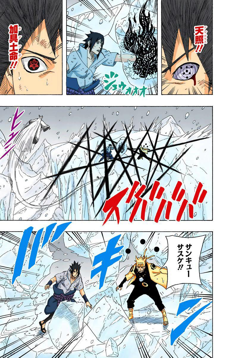 Qual seria o poder cortante do Enton: Kagutsuchi? 05622