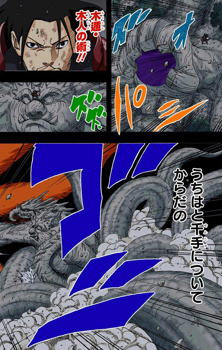 Hashirama vs. Madara EMS e Naruto KM2 05715