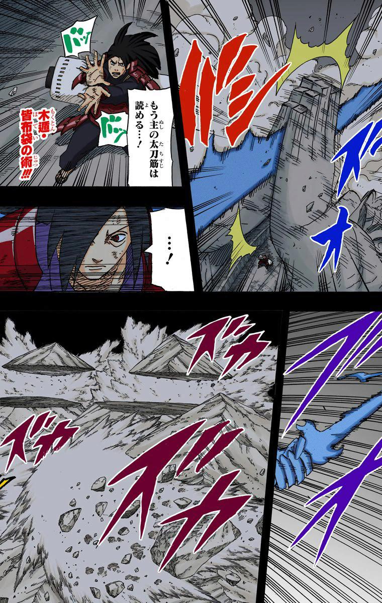 Shuradō (Caminho Asura) vs. Tsunade Senju  06312