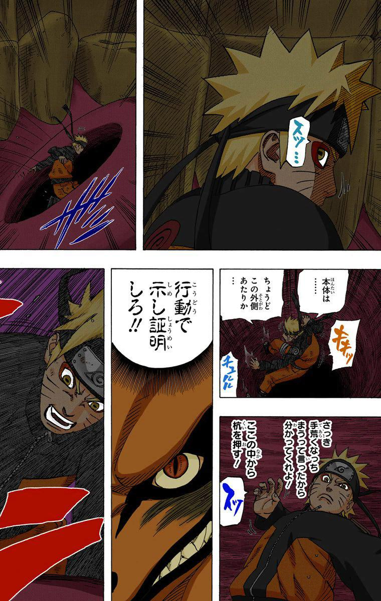Entendendo as Habilidades de Jiraiya 07913
