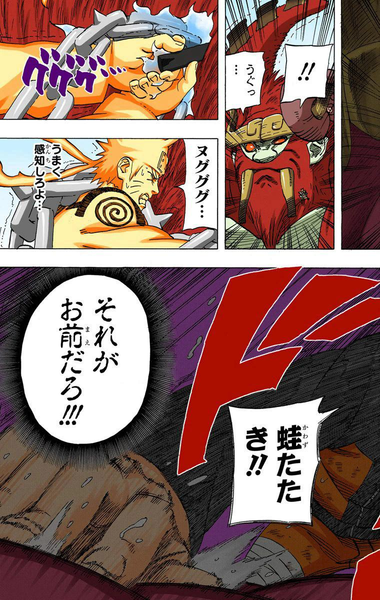 Entendendo as Habilidades de Jiraiya 08015