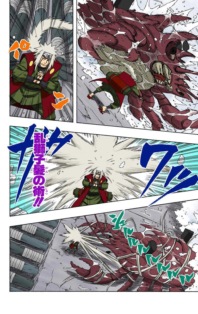 Seria o Chikushōdō um Kage Médio, sendo um dos mais fortes Akatsukis? 08115