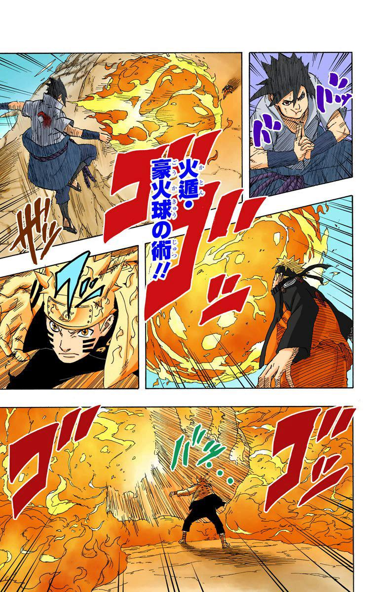 Itachi (Edo) e Sasuke (FMS) VS Killer Bee e Naruto (KM1) 08214