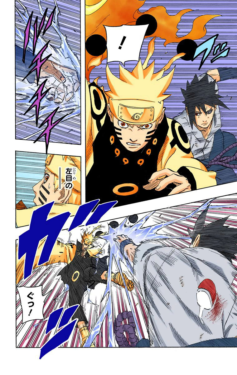 Itachi (Edo) e Sasuke (FMS) VS Killer Bee e Naruto (KM1) 08317