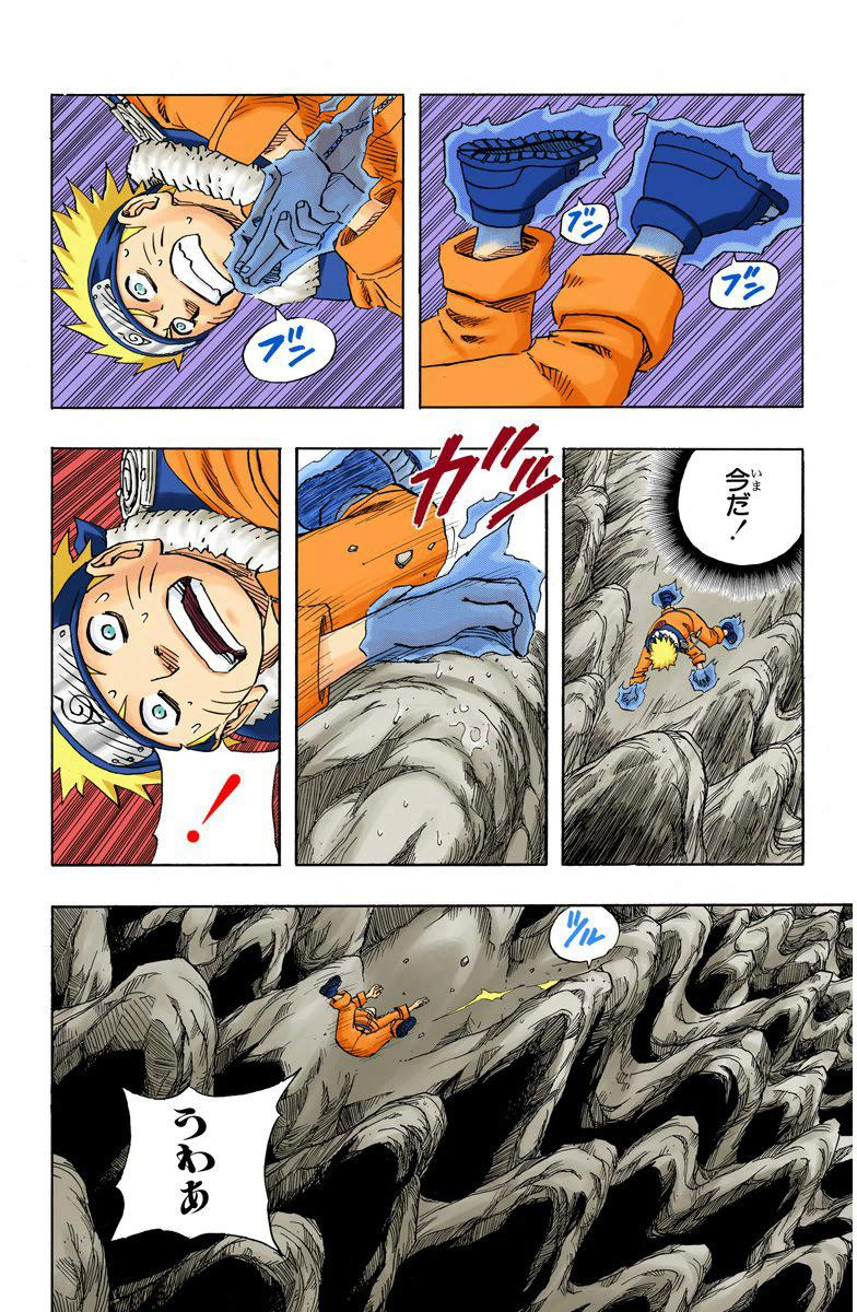 Qual foi a pior coisa que vocês já leram aqui no fórum da área Naruto? - Página 2 08914