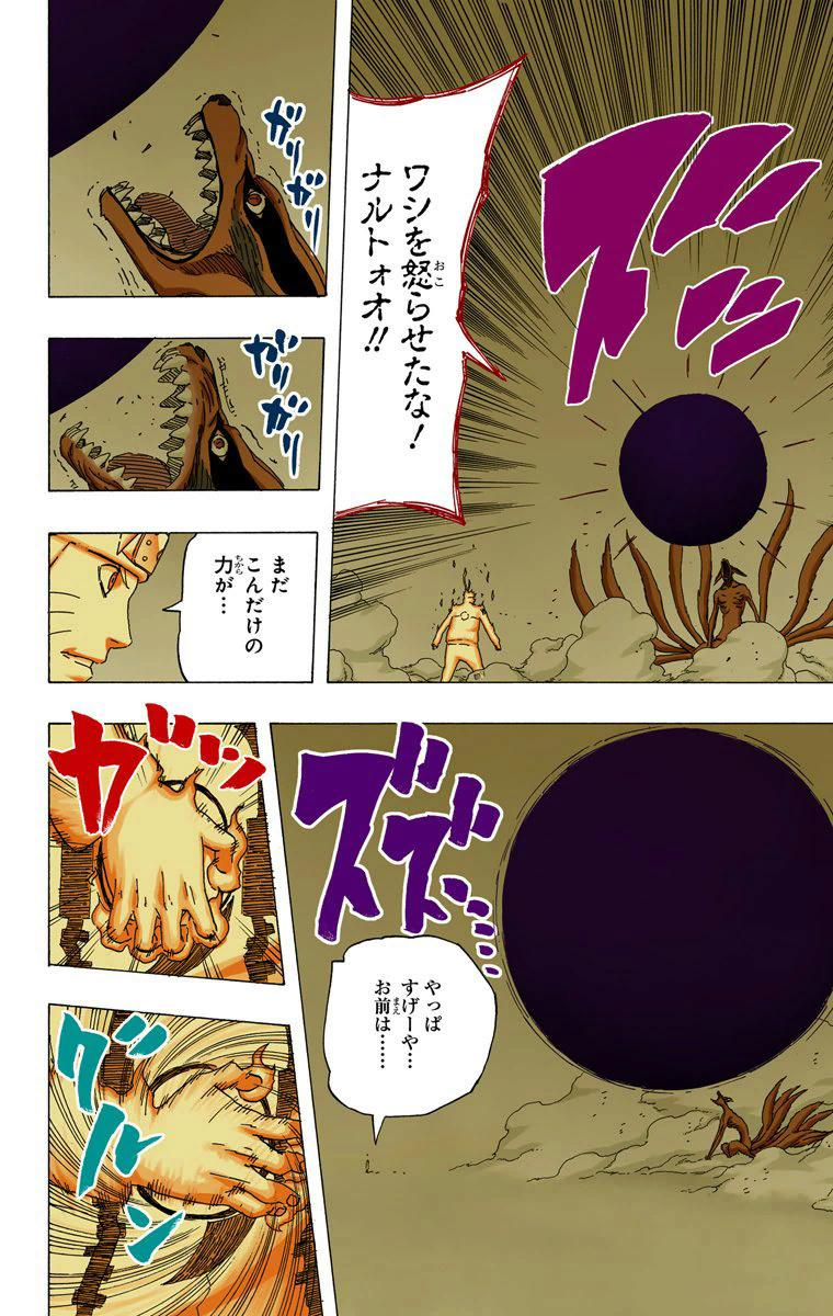 Sasuke vs Killer Bee 09116
