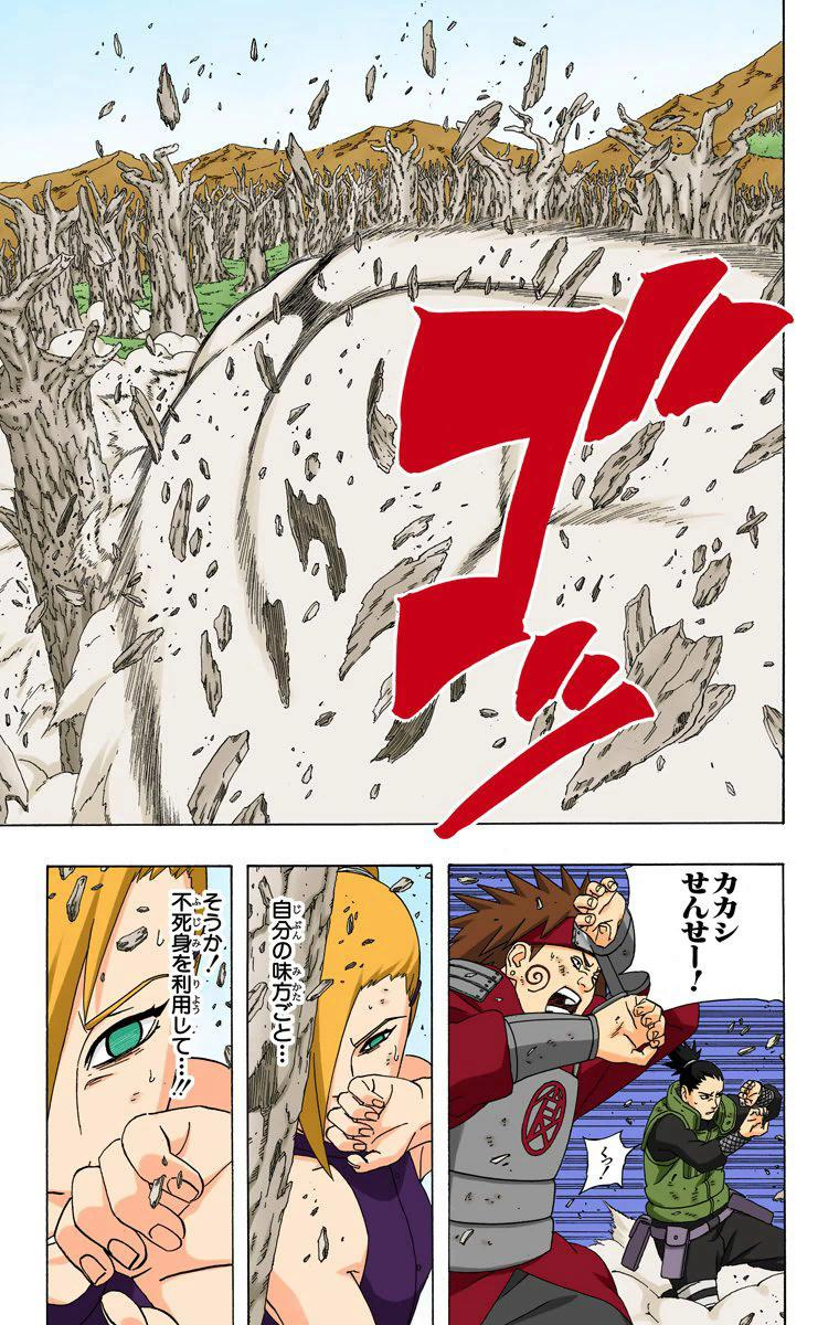 Formação Pain Vs Hiruzen Sarutobi (Edo) 09217