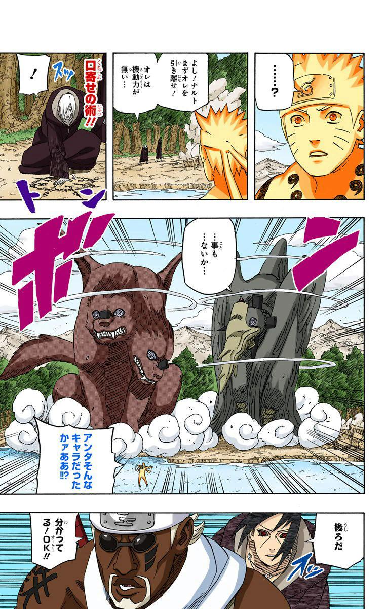 Seria o Chikushōdō um Kage Médio, sendo um dos mais fortes Akatsukis? 09218