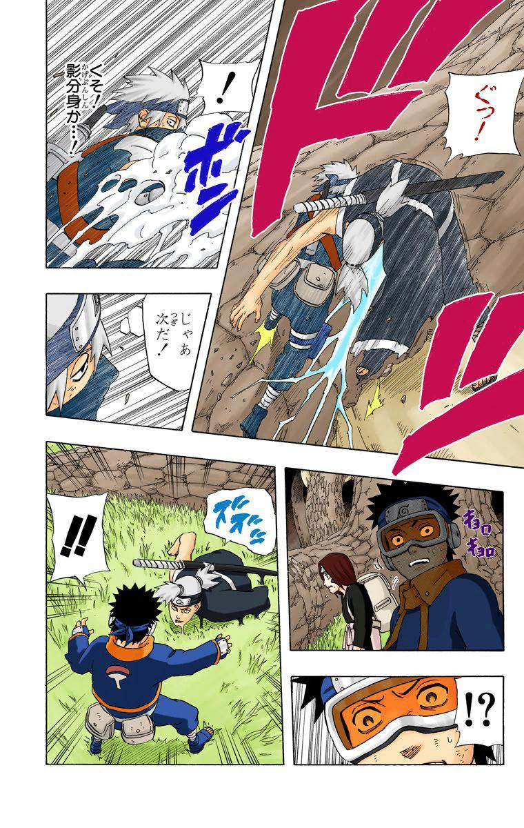 Konan e Sasori vs Sasuke Hebi e Tsunade 09312