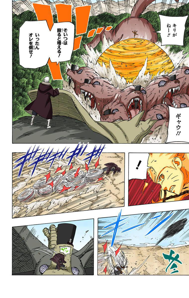 Seria o Chikushōdō um Kage Médio, sendo um dos mais fortes Akatsukis? 09717