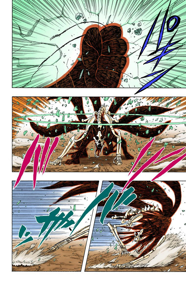 Uchiha Sasuke (MS) vs. Mū - Página 3 10115