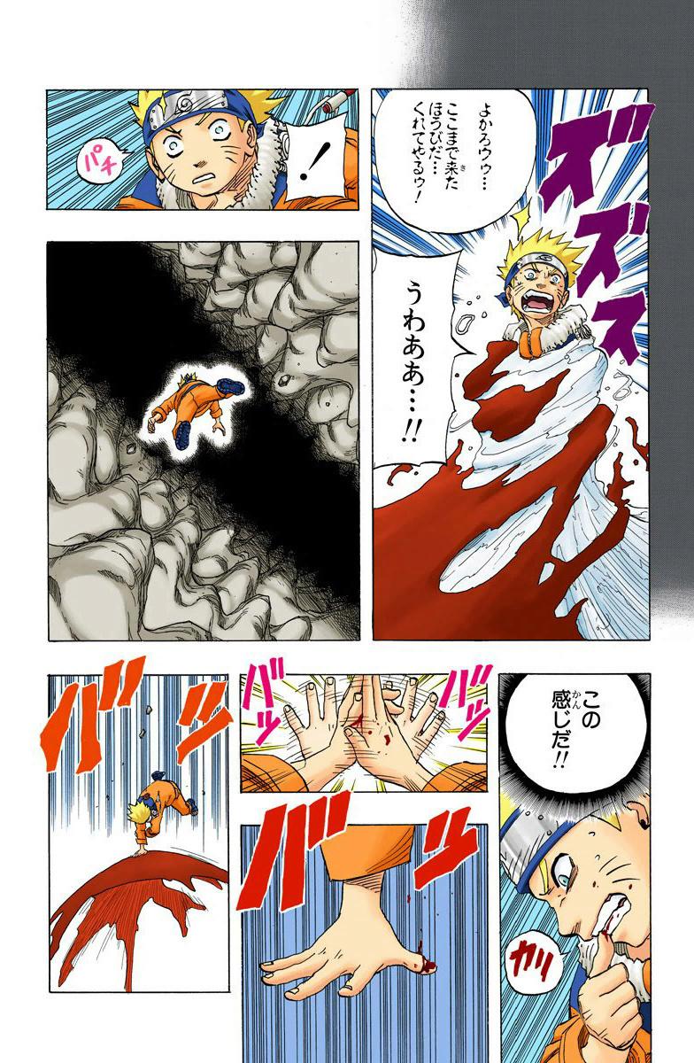 Qual foi a pior coisa que vocês já leram aqui no fórum da área Naruto? - Página 2 10212
