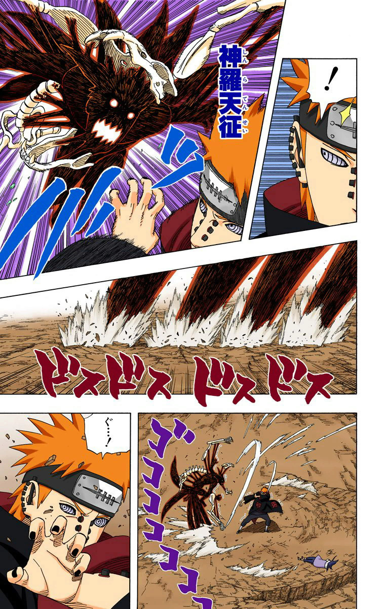 (Edo) Minato vs. (Edo) Nagato 10214