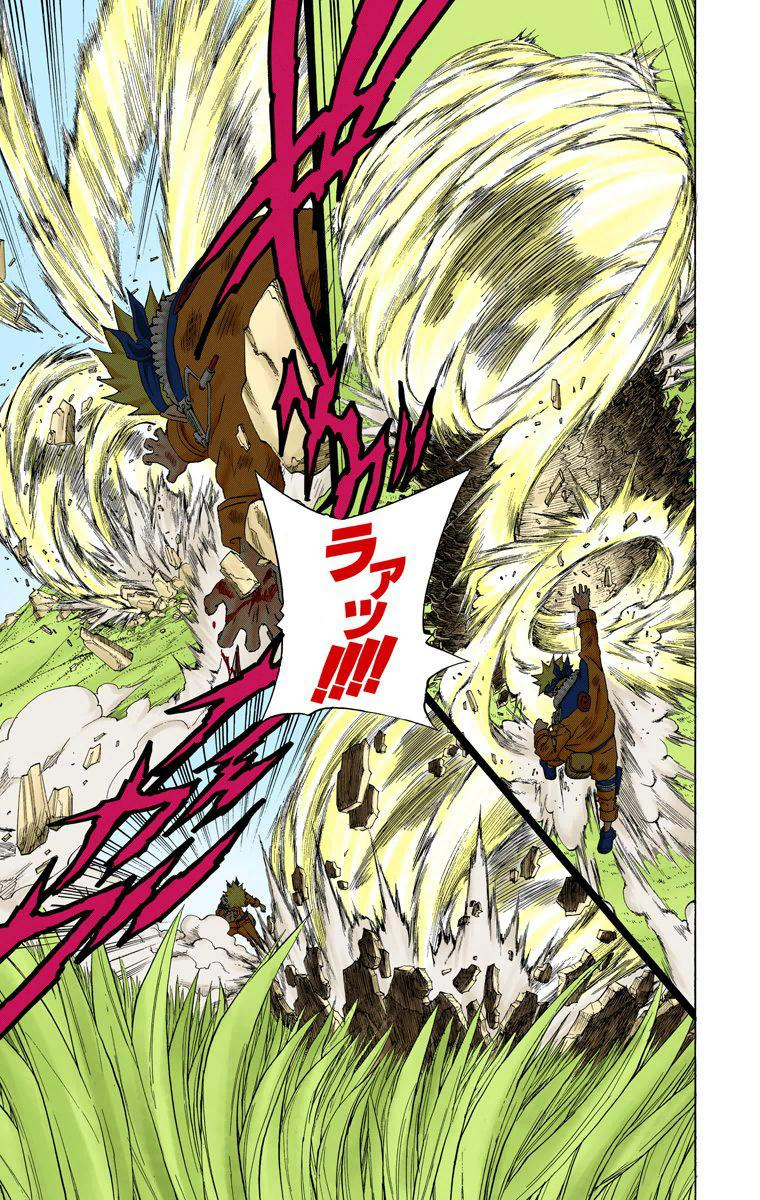 Neji Hyūga vs. Tsunade  10816