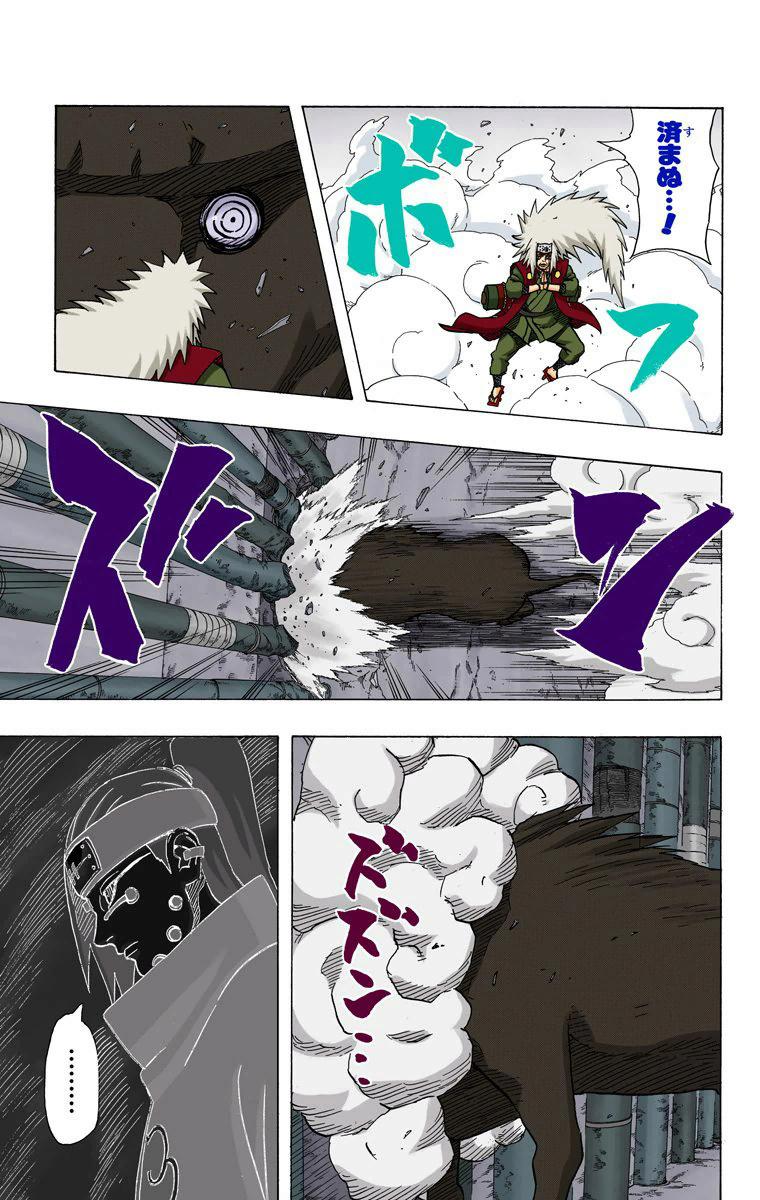 Seria o Chikushōdō um Kage Médio, sendo um dos mais fortes Akatsukis? 10820