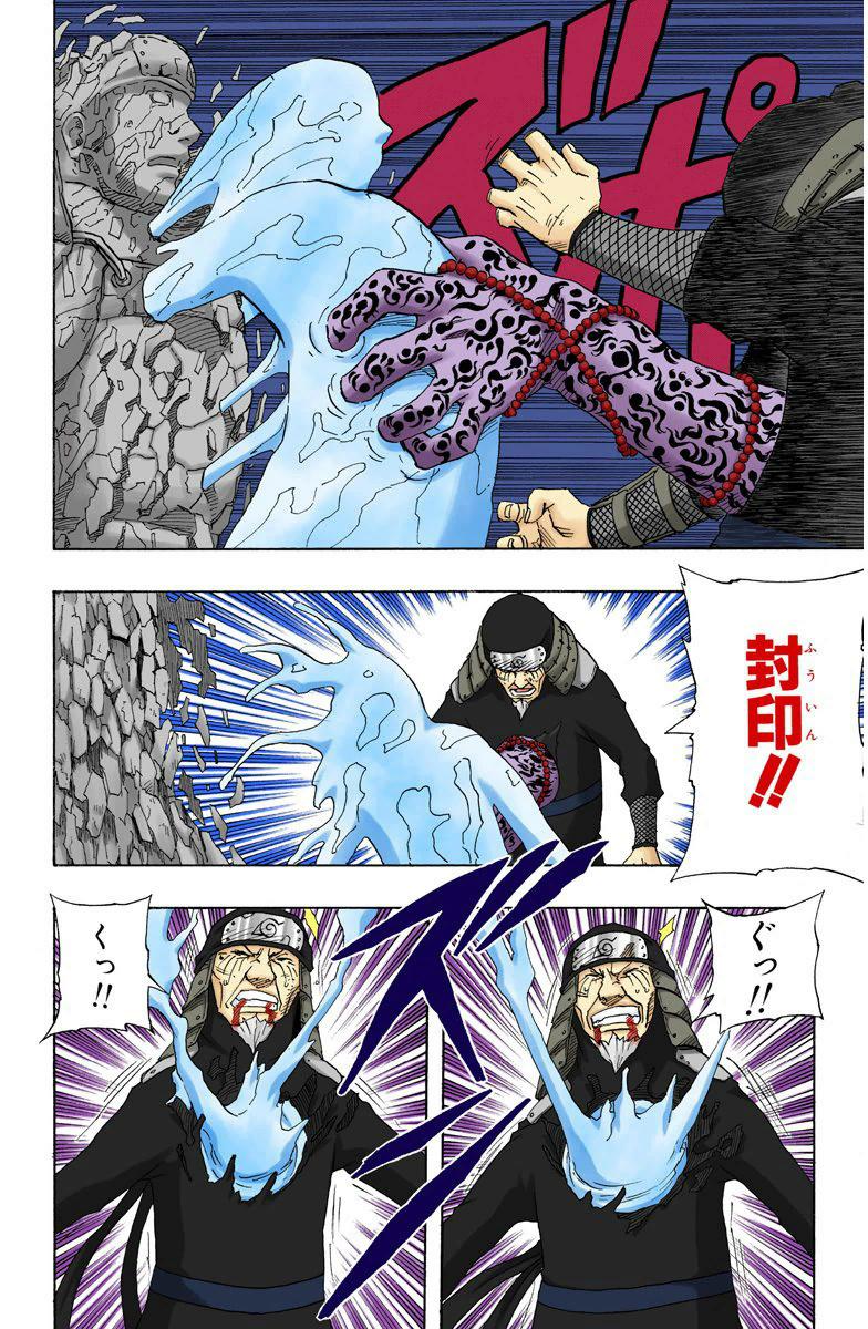 Minato Hokage vs Orochimaru 10912