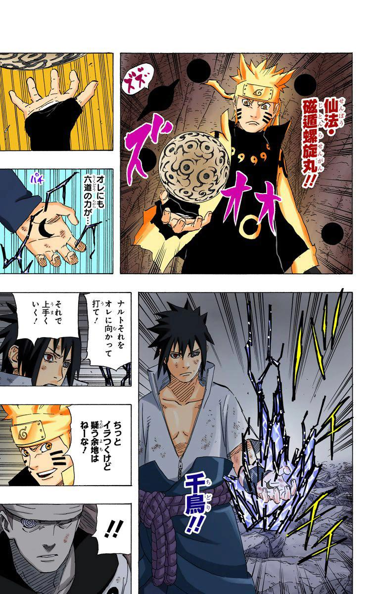 Sasuke é o pior user de Rinnegan  11012