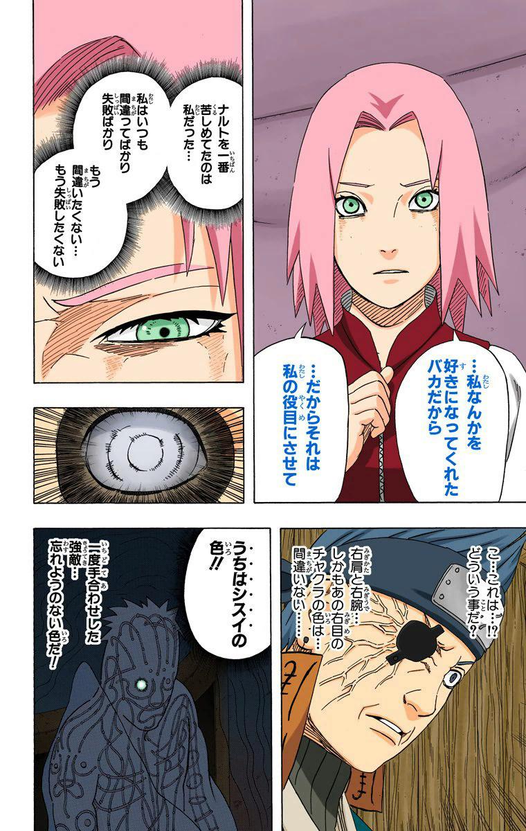Por que Sasuke não usa seu Rinnegan? Acho que encontrei uma resposta.  - Página 2 11112