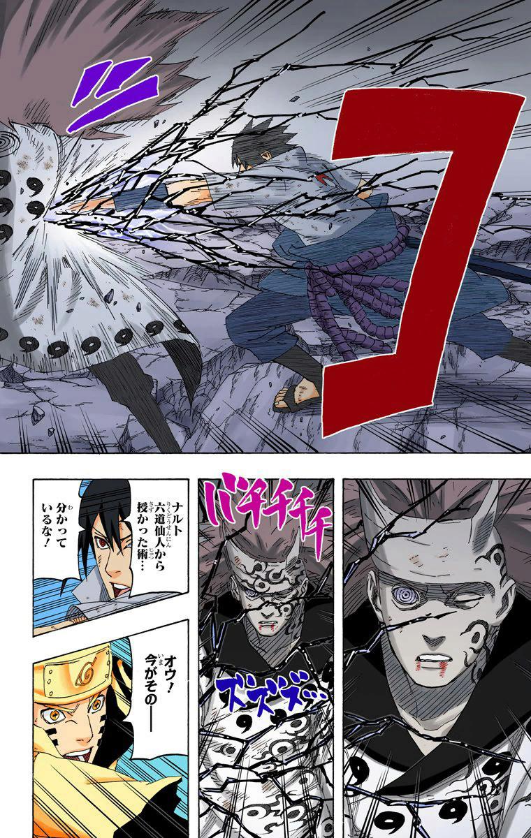 Sasuke é o pior user de Rinnegan  11114