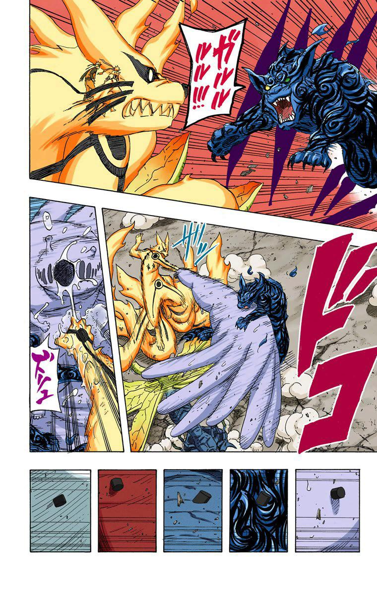 (Edo) Minato vs. (Edo) Nagato 11314