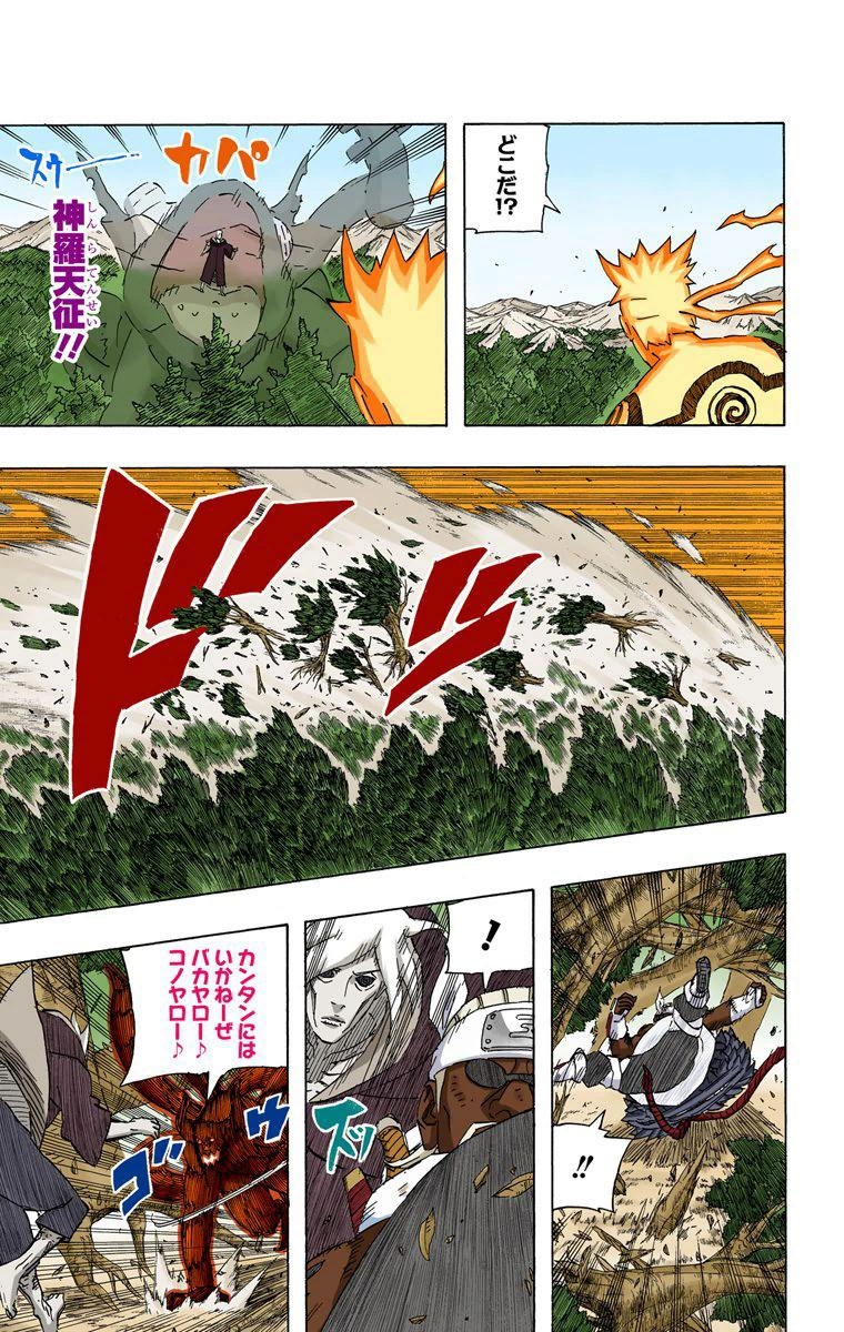 Seria o Chikushōdō um Kage Médio, sendo um dos mais fortes Akatsukis? 11415