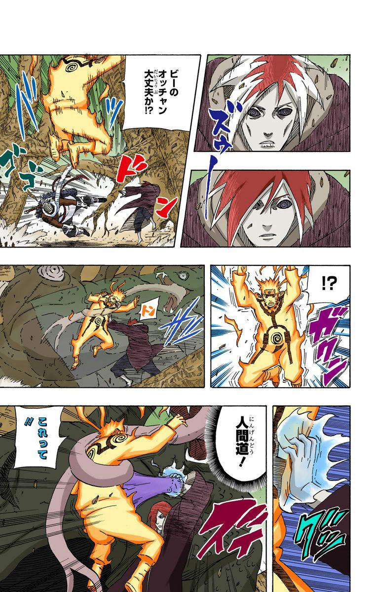 Seria o Chikushōdō um Kage Médio, sendo um dos mais fortes Akatsukis? 11611