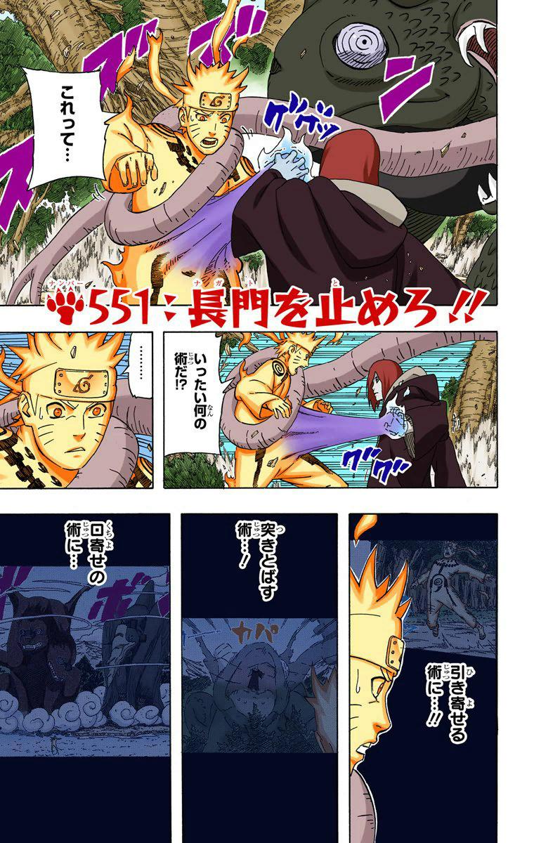 Seria o Chikushōdō um Kage Médio, sendo um dos mais fortes Akatsukis? 11812