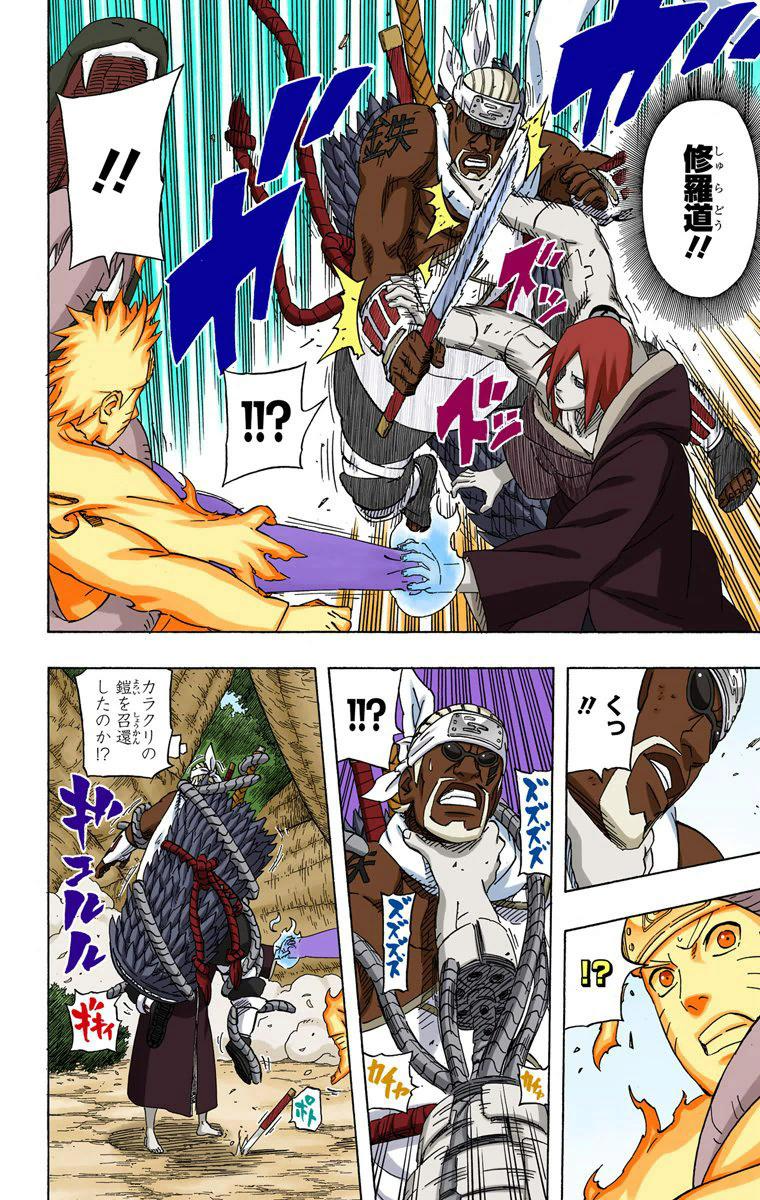Shuradō (Caminho Asura) vs. Tsunade Senju  - Página 2 12315