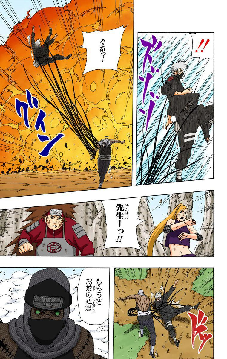 Danzou vs Kakuzu e Hidan 12812
