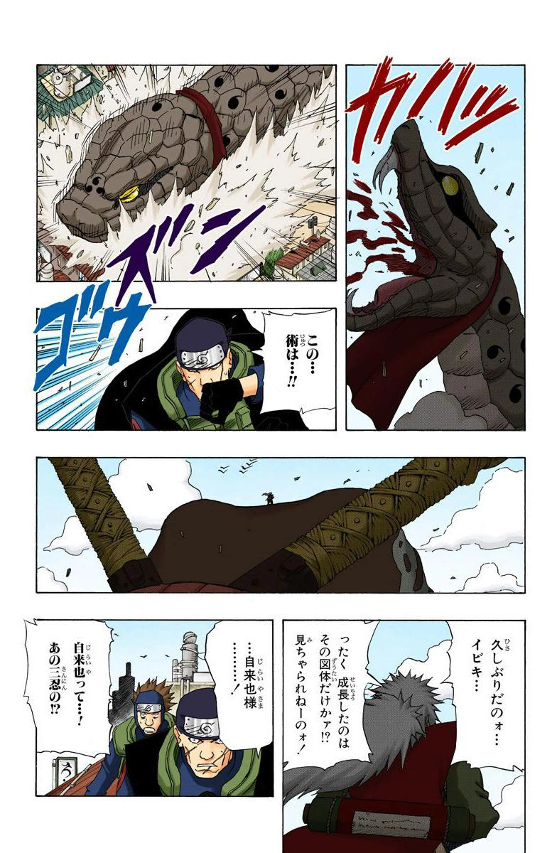 Entendendo as Habilidades de Jiraiya 12815