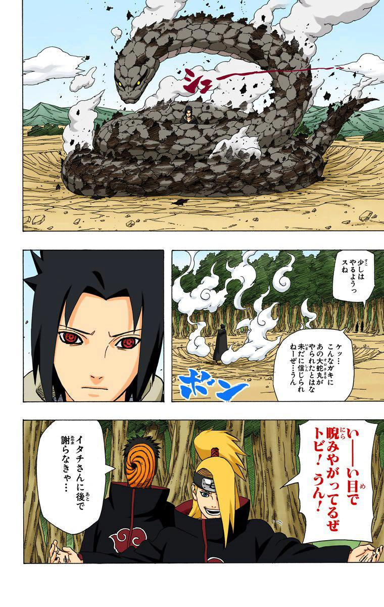 Sasuke Uchiha (Hebi) vs Mei Terumi - Página 3 13310